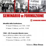 seminario_trento