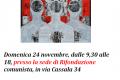 """24.11.2019 formazione a Brescia """"Lavoro e capitale nel capitalismo globale e digitalizzato: nuove forme di alienazione e di dominio"""""""