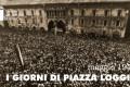 Intervento di Dino Greco al convegno on line sulle stragi fasciste e sulla strategia della tensione. 1 agosto 2020