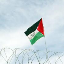 Gerusalemme, Prc: Atto arrogante dell'amministrazione Trump: così la pace si allontana