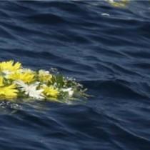Migranti, interrogazione di Eleonora Forenza sulla gestione della tragedia in mare dell'11 ottobre 2013