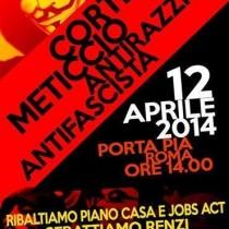 Rifondazione domani, 12 aprile, in piazza contro il piano casa, il jobs act e l'austerity, contro il governo e per i diritti delle persone