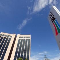 L'Altra Emilia Romagna contro la vendita delle azioni Hera