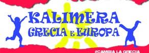 Il ritorno da Atene della Brigata Kalimera