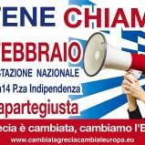 Manifestazione sabato 14 febbraio: adesioni e percorso