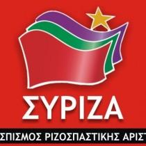 Sosteniamo Syriza e Tsipras alle prossime elezioni greche