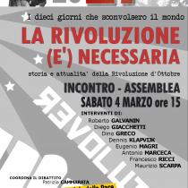 1917-2017 La rivoluzione (è) necessaria. Incontro a Vicenza sabato 4 marzo