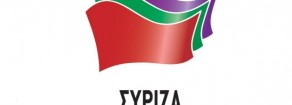 Intervista alla portavoce di SYRIZA Rania Svingu