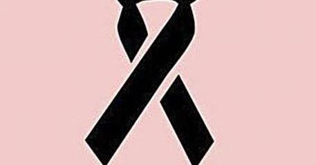 Cordoglio per le vittime di Manchester. Acerbo (Prc): «Giustizia e pace per fermare la barbarie. Restiamo umani»