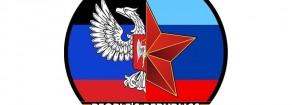 Riconoscimento internazionale delle repubbliche popolari di Donetsk e Lugansk