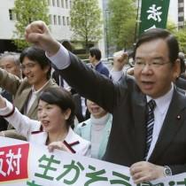 Un partito comunista e antistalinista di successo in Giappone