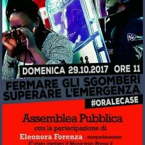 Fermare gli sgomberi. Superare l'emergenza abitativa. Assemblea pubblica con Eleonora Forenza domenica 29 ottobre a Roma