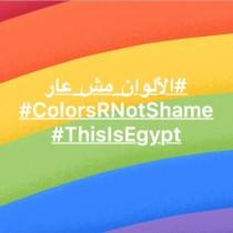 Mobilitazione contro la repressione LGBTQI in Egitto