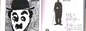 Vijay Prashad: Il compagno Charlie Chaplin