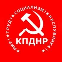 PC Donetsk per Potere al popolo