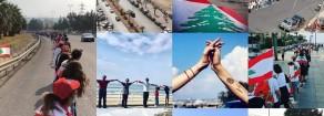 La rinascita libanese, Libano in rivolta: Uniti vinciamo…divisi perdiamo