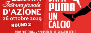 #BoycottPuma secondo round: partecipa alla seconda giornata internazionale di azione il 26 ottobre 2019