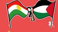 Rifondazione comunista a fianco del popolo curdo e di quello palestinese