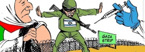 Lettera in difesa dei bambini palestinesi