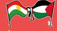 Palestina e Kurdistan: unità e mobilitazione