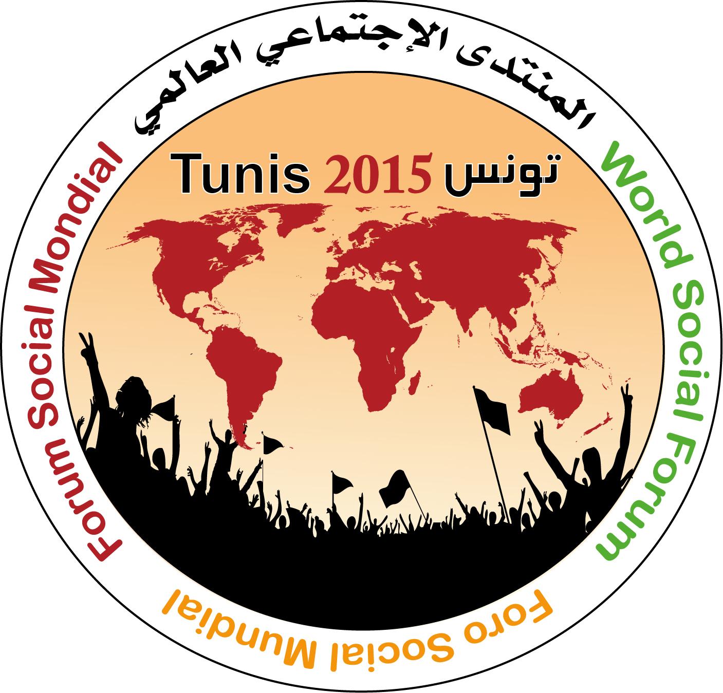La Sinistra Europea condanna l'attacco terroristico a Tunisi e lancia un appello per rafforzare la partecipazione al Forum Sociale Mondiale