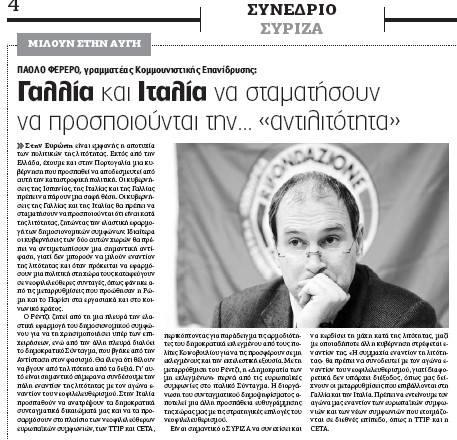 ferrero syriza