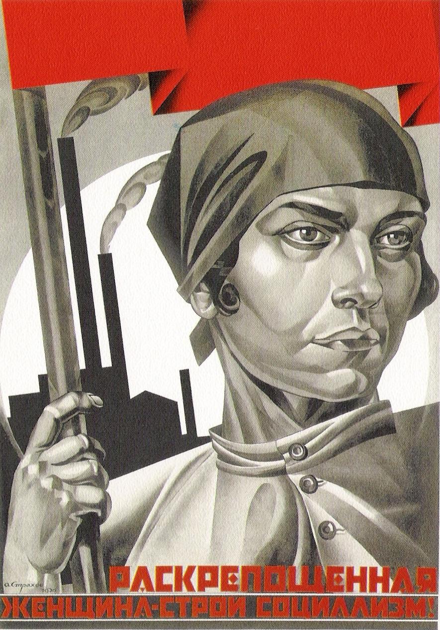 Le donne emancipate costruiscono il socialismo. 1926