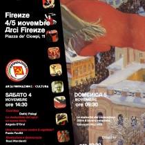 A 100 anni dalla Rivoluzione, convegno di Rifondazione Comunista – domani e dopo a Firenze