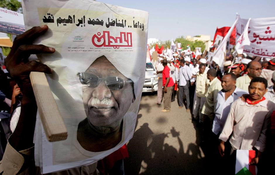 Sudan_Communist_pic_1